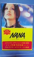 NANAポストカード8枚組