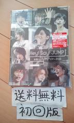 新品同様即決送料無料初回版Hey!Say!JUMP/全国へJUMPツアー