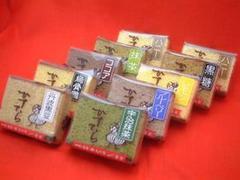 【京都老舗菓子店】食べくらべ!京かすてら10点セットKT-10