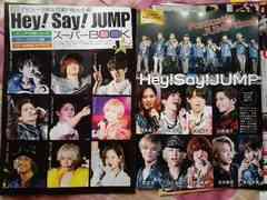 Hey!Say!JUMP�w10/19�������ޮ�&TV���&TVLIFE�x39�n���܂�