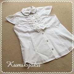 組曲/KUMIKYOKU☆ブラウス(小さいサイズ)オンワード