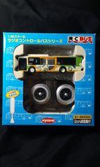 京商 1:80スケールラジオコントロールバスシリーズ69107 東京都交通局バス
