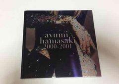 ★『ayumi hamasaki 2000-2001』/浜崎あゆみ★
