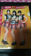 AKB48★セブン限定ファイル★松井珠理奈&横山由依&山本彩