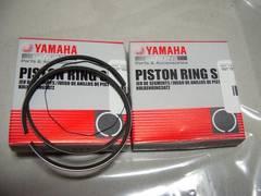 (89)RZ250用ピストンリング