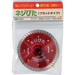 ���p���쏊����������(ȼނ҂�)105mm