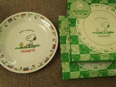スヌーピー 絵皿 2枚セット 非売品