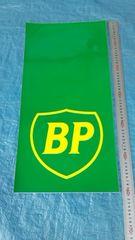 非売品 販促品 当時物 BPオイル ステッカー 未使用品
