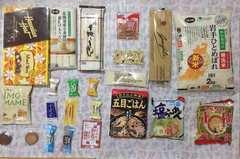 ☆送料500円☆食品23点セット