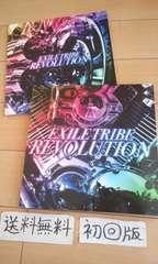 新品同様即決送料込初回版EXILE TRIBE REVOLUTION/2枚組