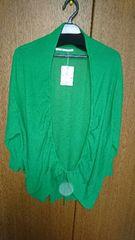 MB◆4L羽織り◆緑