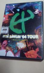 HY ITTA SOMUN 04 TOUR �����ɂ���ׂ����� ��������
