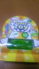 ペティオ スタディトイ おもちゃ 小型犬 犬 ペット