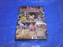 PS2 プロアクションリプレイ2 8M同梱版