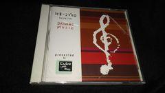 V�A������ �~ ��� Selection DRIVING MUSIC��2006�N �i
