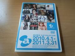 DVD「avex CLIP COLLECTION 10.4.1-2011.3.31」三代目J Soul