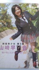 DVD/�R�葁�S��/�������R��/�������K�i