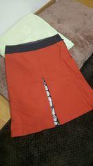 ユナイテッドアローズのスカート