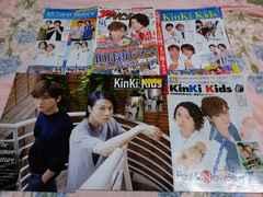 KinKi Kids切り抜き ザテレビジョン9/30 TVG+ vol.24 2016年 他