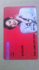 チヤン・グンソク非売品使用済カードラブレイン イケメンですね�A