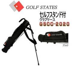 新品即決 ゴルフステーツ セルフスタンド付クラブケース BLK