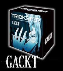 GACKT/TRICKSTER 限定BOX