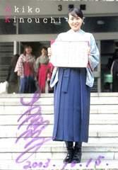 GIRLS! 木内晶子・直筆サインカード イベント福袋