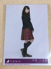 乃木坂46『サヨナラの意味』特典生写真 伊藤万理華