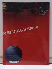 SMAP  THANKS FOR BEIJING!! 未開封DVD
