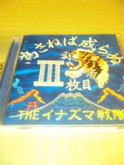 CD THE�Ž�ϐ�� �ׂ��˂ΐ���ʇV���� �і���