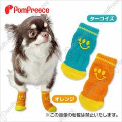 ポンポリース ソックス スマイルポンポ (ターコイズ) 3L /大型犬用靴下