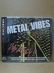 ☆ジャパメタ/(メタルバイブス・セカンドアタック)/♪44マグナム等オムニバスアルバム♪