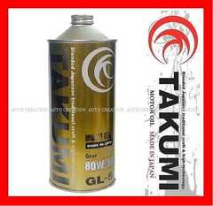 ★TAKUMI 80W-90 GL-5 1L ミッション、デフオイル