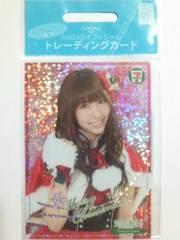 AKB48河西智美 クリスマストレーディングカード2010年セブンイレブン限定非売品