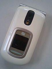 au A5509T☆ホワイト