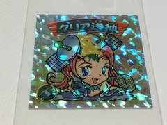 ☆ビックリマン2000 第2弾 P1 スペシャルシール クリア送神