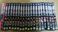 進撃の巨人1〜20巻+悔いなき選択1〜2巻 まとめ売り