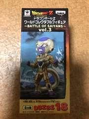 ドラゴンボールZ ワールドコレクタブル vol.3 フリーザ