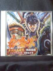 CD �Ʊ���� ���ݺ�w�Ԃ̌c���x�p�c�M�N/��삠����