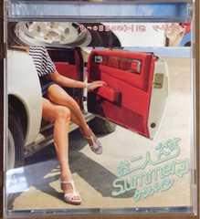 �P�c���C�V ����lsummer CD ���� �V���O��