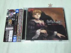 CD ���݂˂��̂Ȃ����� Episode.1 �ؼ��ٻ�����ׯ� Essence