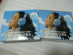 DreamsComeTrue裏ベスト '16年盤☆私だけのドリカム 3CD全50曲!