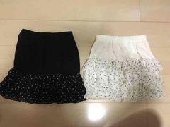 Mサイズ/双子コーデ/ハニーズ/白黒/スカート/ペアルック