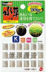 ■新品即決■GEX■水草一番栄養ブロック■きれいな水草■予防■