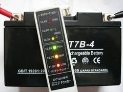 ■新品バッテリー7B-4 YT7B-BS互換シグナスX SE44Jマジェスティ
