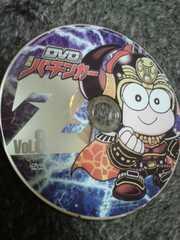 DVD�������ݶ�Z Vol.8�t�^DVD
