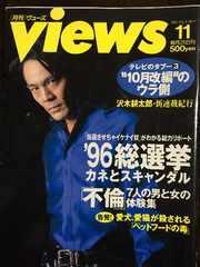 1996 �X������ �\�� views �ǓƊ��̓{�N�̏h�� BOOWY �����h�[��