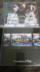 激レア〓B-ninjah & AK-69〓廃盤2枚セット〓名古屋