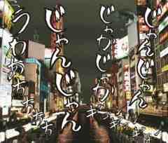 即決 ドレスコーズ 人間ビデオ GANTZ:O盤 (CD+DVD) 新品未開封
