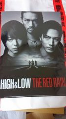 HiGH&LOW THE RED RAIN  �N���A�t�@�C��